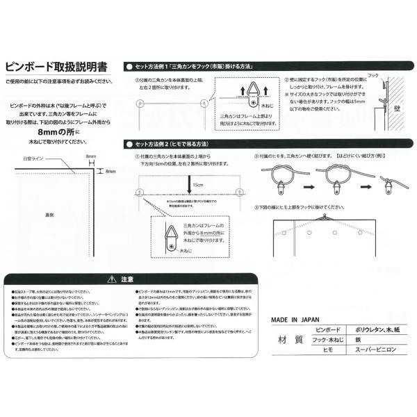 ピンボード レンガ風 Mサイズ インテリアボード ディスプレイボード|safety-toilet|04