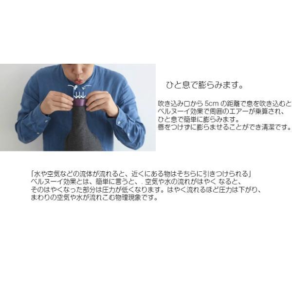 トラベルピロー Aubergine Pillow オーべージントラベルピロー ひと息で膨らむ ナス形|safety-toilet|11