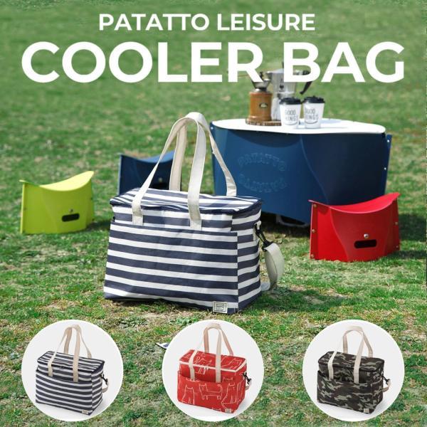 クーラーバッグ パタットミニ収納 保温保冷どちらにも使える! アウトドアやピクニックに|safety-toilet