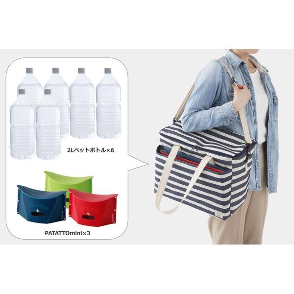 クーラーバッグ パタットミニ収納 保温保冷どちらにも使える! アウトドアやピクニックに|safety-toilet|05