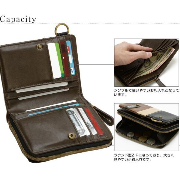 DEVICE デバイス トリコ ダブルジップ 折り財布 safety-toilet 05
