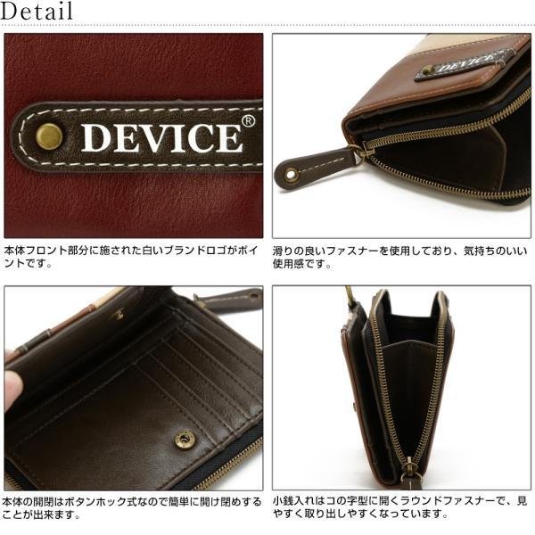 DEVICE デバイス トリコ ダブルジップ 折り財布 safety-toilet 06
