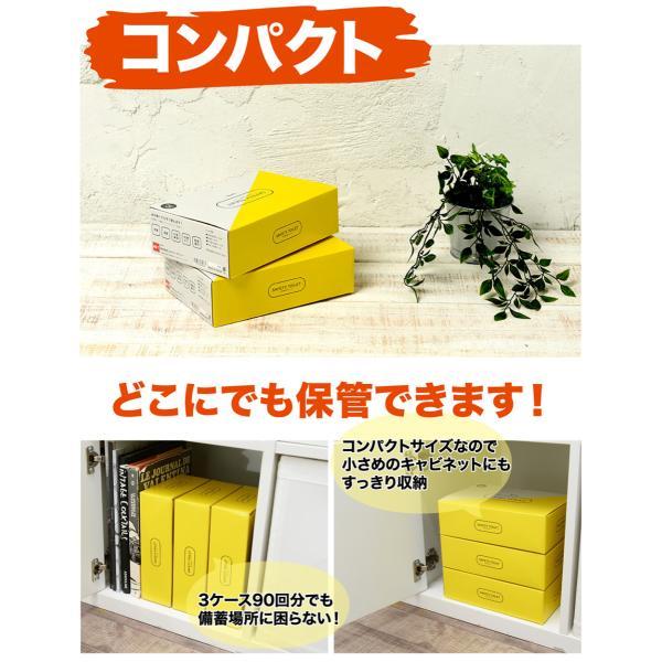 SAFETY TOILET ファミリー30回フルセット 抗菌・消臭・10年保存タイプ 日本製 災害時にもアウトドアにも安心のフルセット|safety-toilet|05