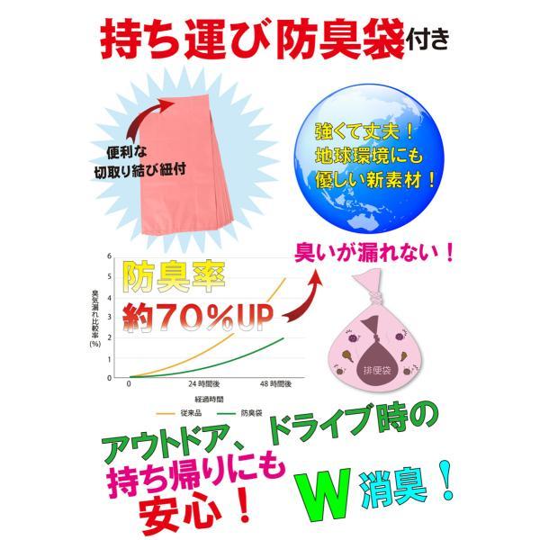 SAFETY TOILET ファミリー30回フルセット 抗菌・消臭・10年保存タイプ 日本製 災害時にもアウトドアにも安心のフルセット|safety-toilet|06