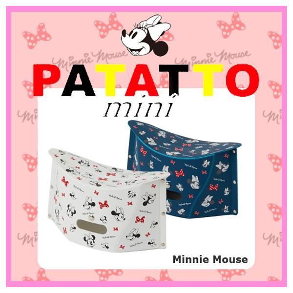 パタットミニディズニー PATATTO mini ディズニー ミニー 折りたたみ椅子 軽量|safety-toilet