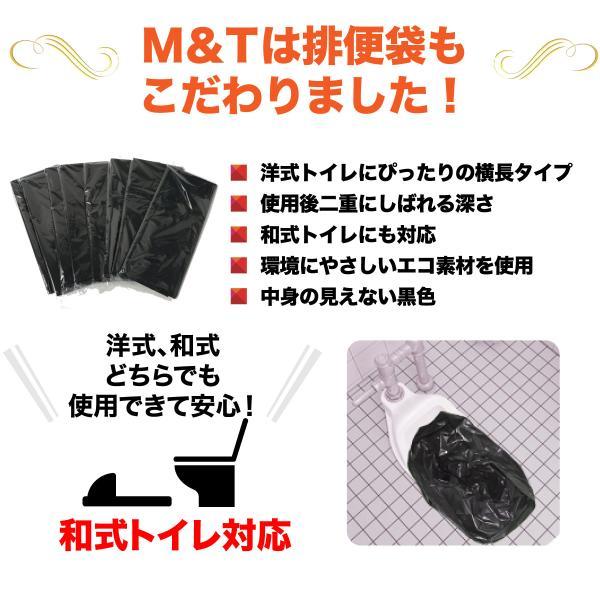 簡易トイレ 非常用トイレ 携帯用 5回セット 10年保存 抗菌 消臭 持ち運び袋付き 介護 備蓄 断水 日本製 防水パック 防災グッズ|safety-toilet|05