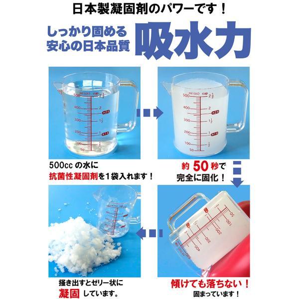 簡易トイレ 非常用トイレ 携帯用 5回セット 10年保存 抗菌 消臭 持ち運び袋付き 介護 備蓄 断水 日本製 防水パック 防災グッズ|safety-toilet|06