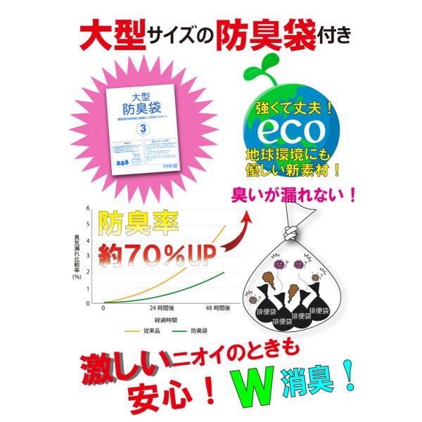 簡易トイレ 非常用トイレ 携帯用 80回セット 15年保存 抗菌 消臭 防臭袋付き 介護 備蓄 断水 日本製 1回あたり55円 防災グッズ|safety-toilet|10