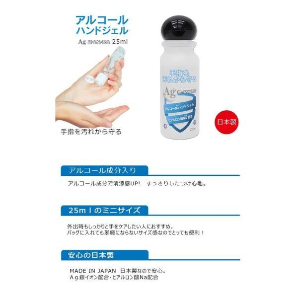 東和 化粧品 株式 会社 ハンド ジェル Amazon 東和化粧品株式会社 ハンドジェル