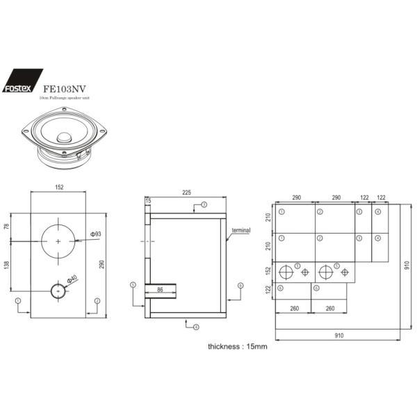 FOSTEX FE103NV [2個1組販売] (フォステクス 10cm口径フルレンジ ...