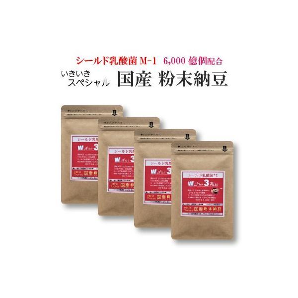 いきいき スペシャル国産 粉末納豆 100g×4袋セット・・・粉納豆にシールド乳酸菌を2兆4,000億個プラス!・・・