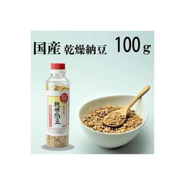 【国産 乾燥納豆】 90g   ひきわりフリーズドライ納豆
