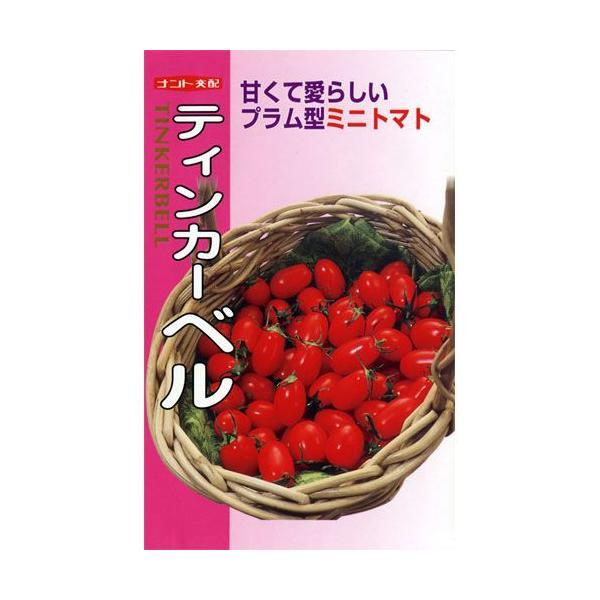 ミニトマトの種 ティンカーベル 20粒 ( 野菜の種 )