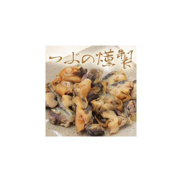つぶの燻製 38g(北海道産)