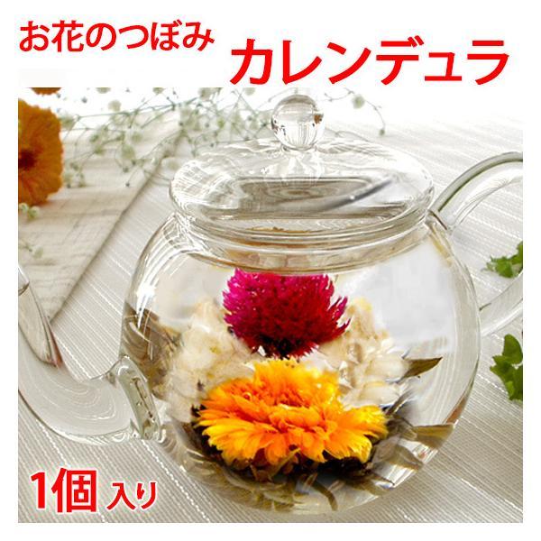 誕生日 お花のつぼみとティーポットとバウムクーヘン 工芸茶  バウムクーヘン ギフト 内祝い 結婚祝い 母の日 バースデー スイーツ|saika|05