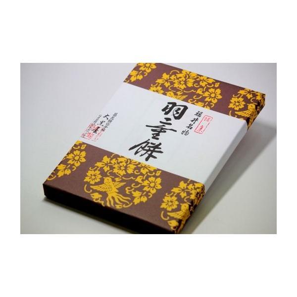 羽二重餅 12袋入り|saikatou