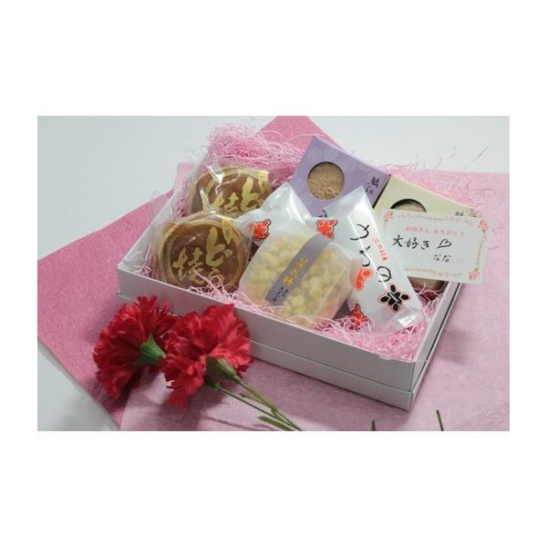 【送料無料】 和菓子大好き7個セット|saikatou