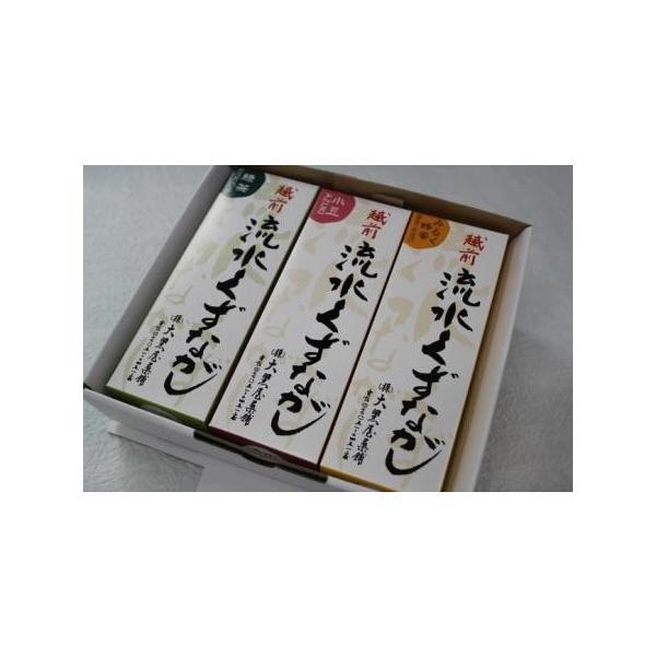 【送料無料】夏季限定 福井大黒屋 越前流水くずながし 3本入り|saikatou