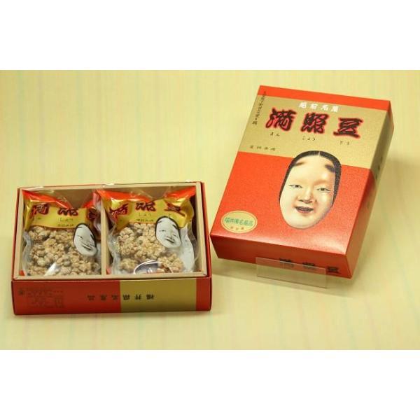 越前銘菓 満照豆 4袋|saikatou