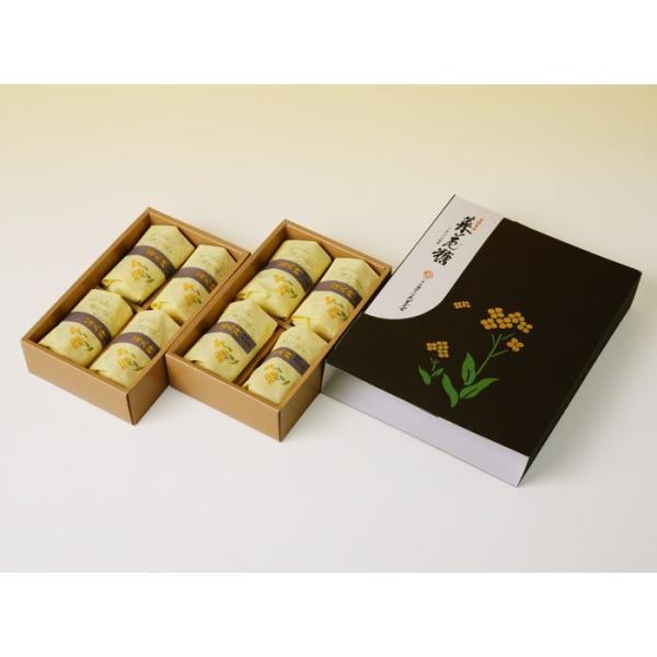 献上銘菓 福井大黒屋の菜花糖 55g×8袋 saikatou