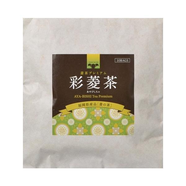 彩光公式 彩菱茶 4gx10袋 100%国産 菱の実使用|saikohlife