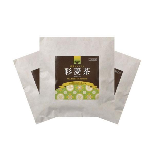 彩光公式 彩菱茶 お得な3袋セット 100%国産 菱の実使用 saikohlife