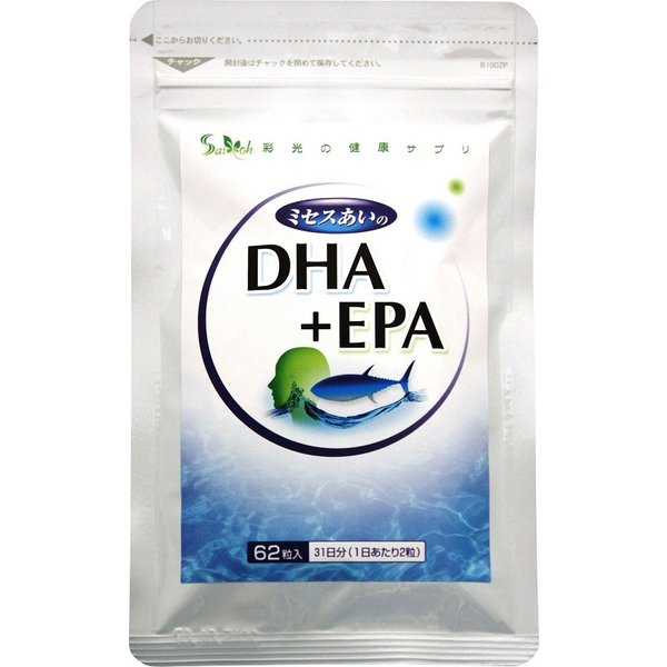彩光公式 DHA+EPA ミセスあいの1000円サプリシリーズ 31粒 1ヶ月分 saikohlife