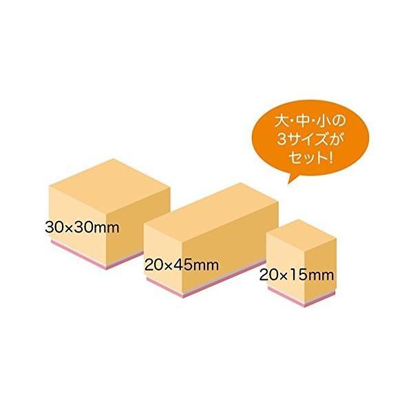 ビバリー ミニオンズ スタンプ 木製ごほうびスタンプ SDH-109|saikuron-com|03