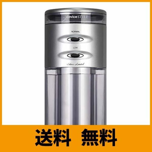 deviceSTYLE Brounopasso コーヒーグラインダー (電動コーヒーミル) GA-1X Limited デバイスタイル saikuron-com