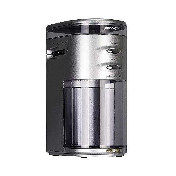 deviceSTYLE Brounopasso コーヒーグラインダー (電動コーヒーミル) GA-1X Limited デバイスタイル saikuron-com 02