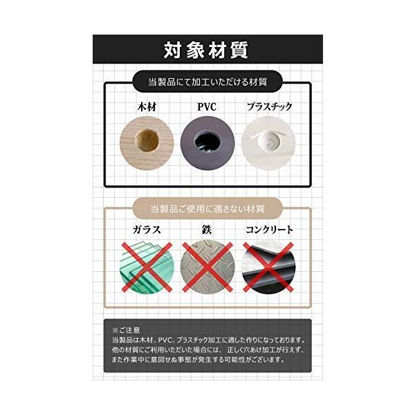 [アグロス] 皿取り錐 ドリル ビット 皿取錐 下穴錐 座ぐり 3 4 5 6 mm 4本セット (4本セット)|saikuron-com|06
