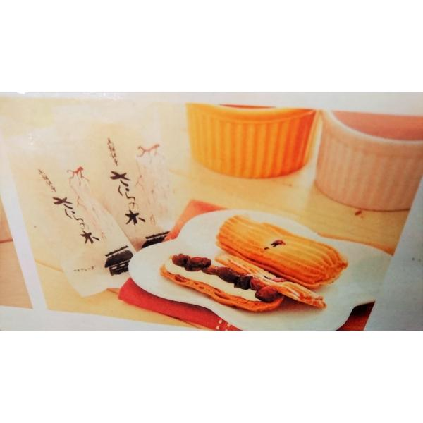 銘菓さくらの木 角館 レーズンサンド 12入れ×2箱|saimyoujikuri