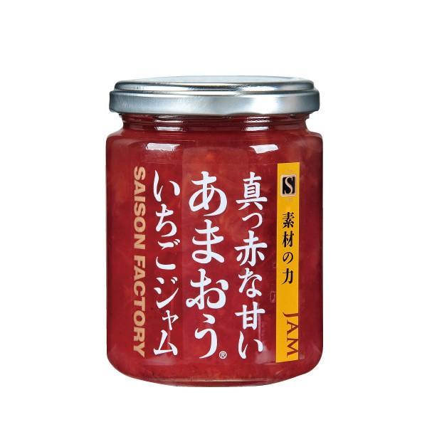 セゾンファクトリー謹製ジャム 真っ赤な甘いあまおう(R)いちご235g