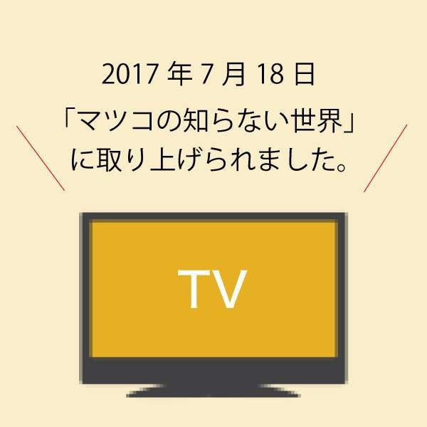 セゾンファクトリー リッチスタイルドレッシング にんじん【常温】 240ml|saisonfactory|06