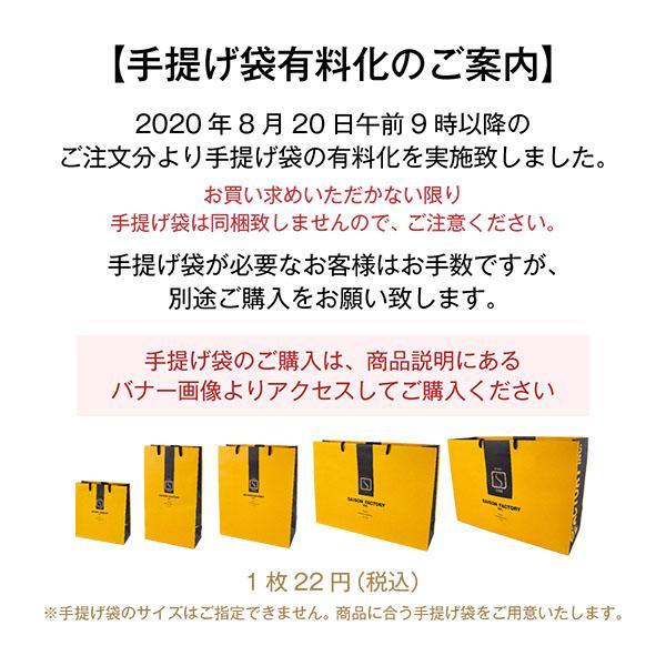 セゾンファクトリー リッチスタイルドレッシング にんじん【常温】 240ml|saisonfactory|10