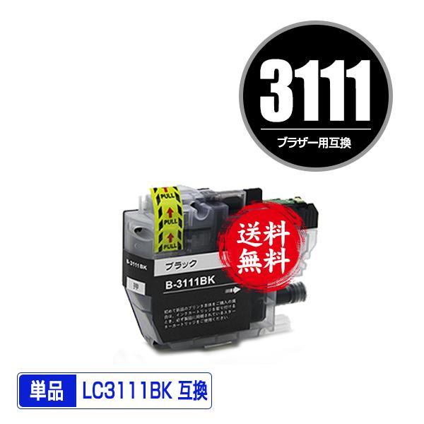 LC3111BK ブラック 単品 ブラザー 互換インク インクカートリッジ 送料無料 (LC3111 DCP-J982N LC 3111 DCP-J582N MFC-J903N MFC-J738DN MFC-J738DWN)