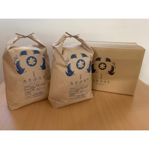 コシヒカリ白米10kg(5kgx2袋) お米 30年度福島県産 太三郎米 (クーポン利用で10%OFF対象商品) saito-rice-3529 02