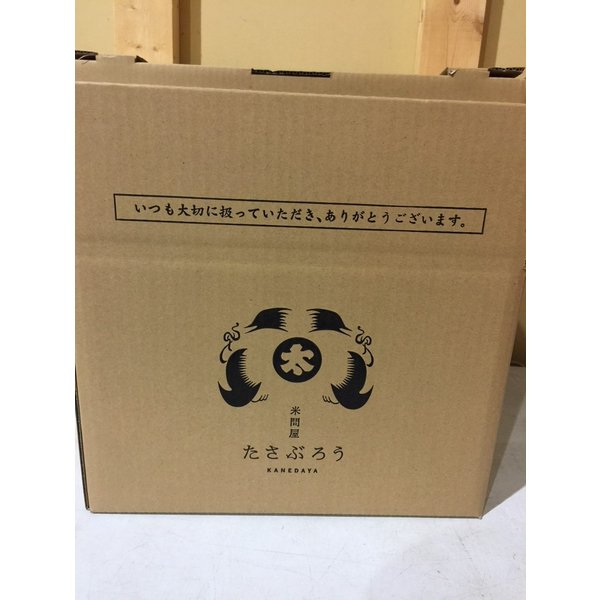 コシヒカリ白米10kg(5kgx2袋) お米 30年度福島県産 太三郎米|saito-rice-3529|07