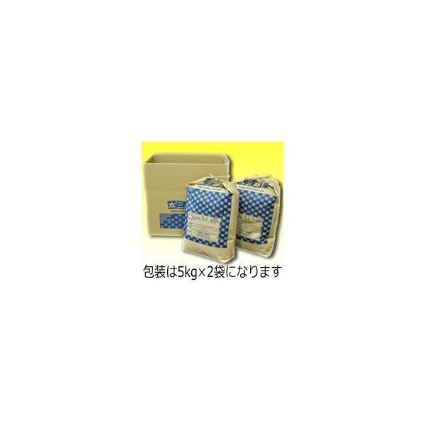 新米 30年度福島県産太三郎米チヨニシキ白米10kg (10%OFF対象商品)|saito-rice-3529|02
