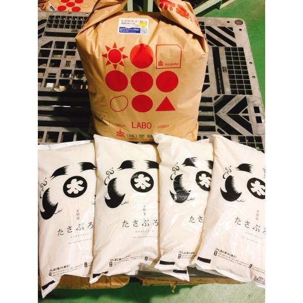 新米 お米 コシヒカリ玄米25kg又は白米22.5kg  30年度福島県産|saito-rice-3529|03