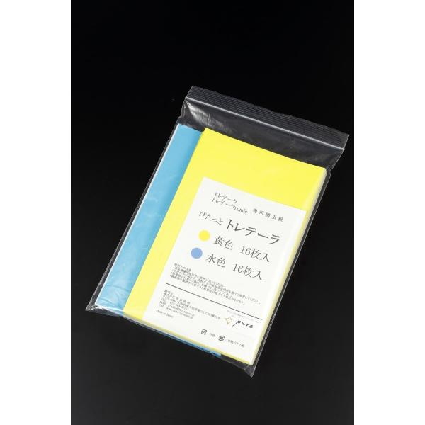 粘着シート ぴたっとトレテーラ32枚入り 黄色・青色 捕虫紙|saito-syoumei-pro