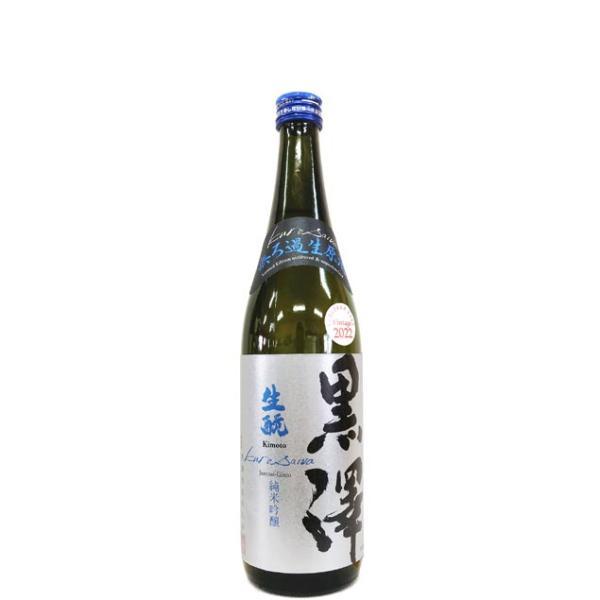 黒澤生もと純米吟醸美山錦無濾過生原酒2020720ml