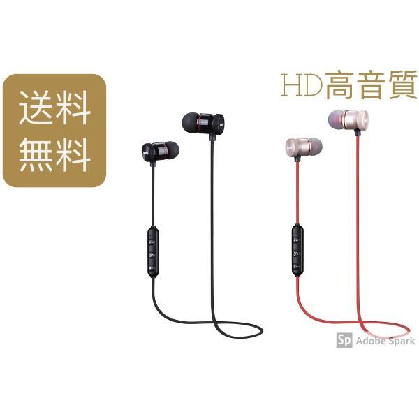 B-X3 Bluetooth 4.1 ワイヤレスイヤホン 高音質 スポーツ ランニング ブルートゥース イヤホン 防水 防汗 両耳 イヤホン ヘッドホン マイク付き 送料無料|saixia9