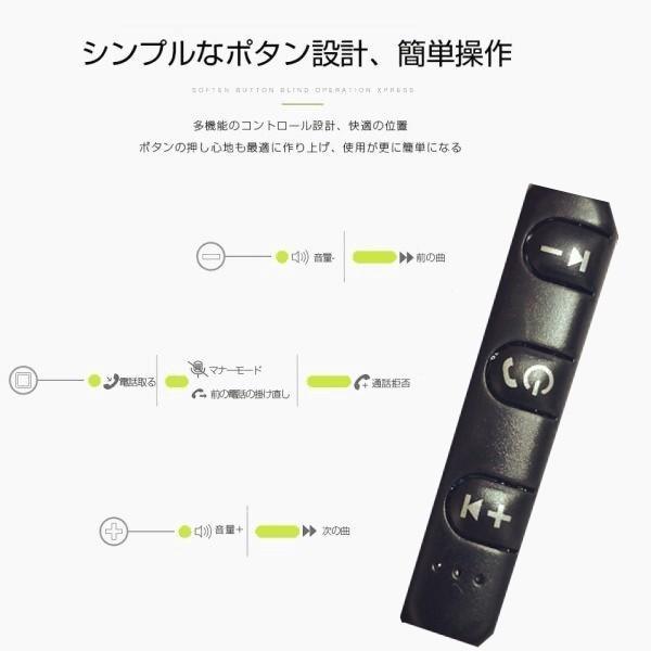 B-X3 Bluetooth 4.1 ワイヤレスイヤホン 高音質 スポーツ ランニング ブルートゥース イヤホン 防水 防汗 両耳 イヤホン ヘッドホン マイク付き 送料無料|saixia9|04