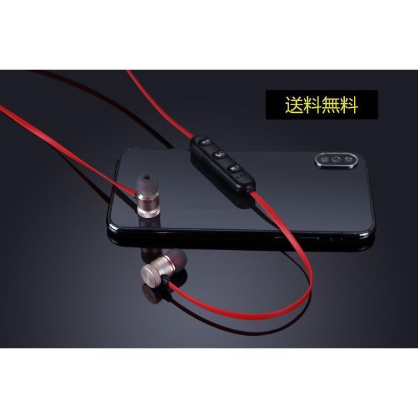 B-X3 Bluetooth 4.1 ワイヤレスイヤホン 高音質 スポーツ ランニング ブルートゥース イヤホン 防水 防汗 両耳 イヤホン ヘッドホン マイク付き 送料無料|saixia9|05
