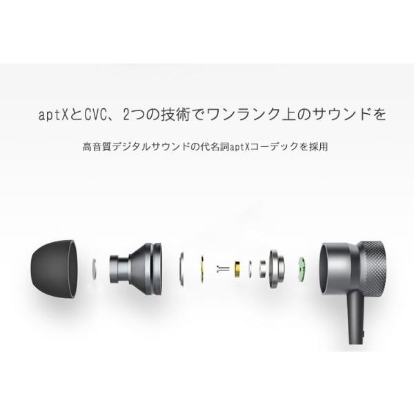B-X3 Bluetooth 4.1 ワイヤレスイヤホン 高音質 スポーツ ランニング ブルートゥース イヤホン 防水 防汗 両耳 イヤホン ヘッドホン マイク付き 送料無料|saixia9|06