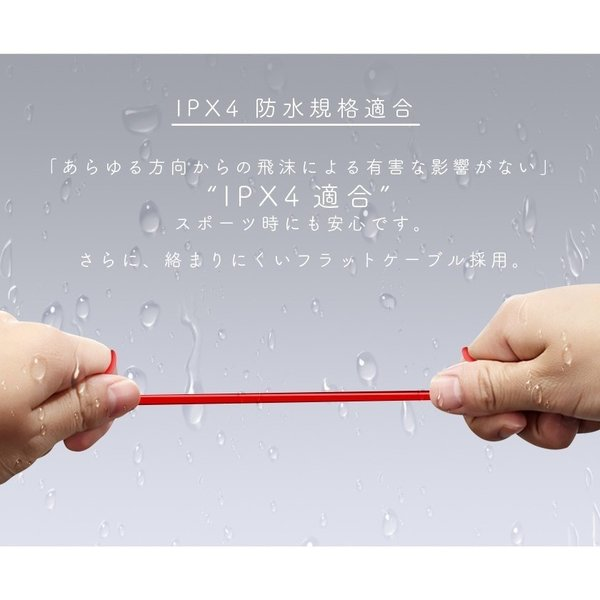 B-X3 Bluetooth 4.1 ワイヤレスイヤホン 高音質 スポーツ ランニング ブルートゥース イヤホン 防水 防汗 両耳 イヤホン ヘッドホン マイク付き 送料無料|saixia9|07