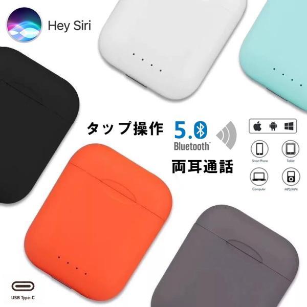 ブルートゥースイヤホン ワイヤレス AirPodsタイプ Bluetooth 5.0 iPhone Android対応 高音質 片耳 両耳通話 Hi Siri 対応 タッチ操作 超高音質|saixia9