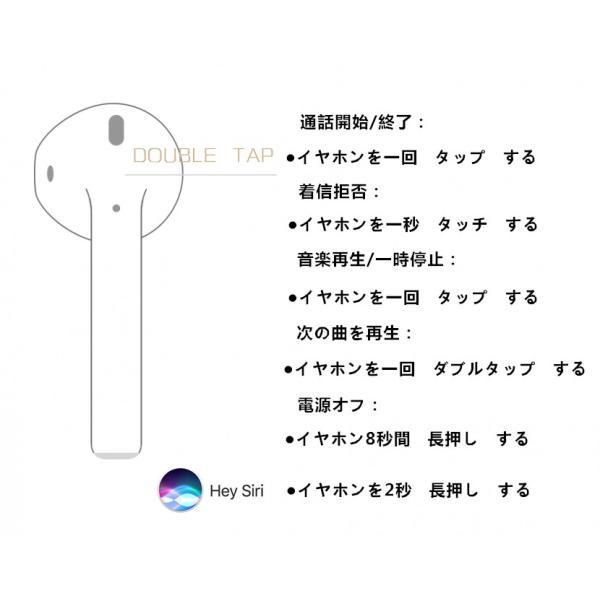 ブルートゥースイヤホン ワイヤレス AirPodsタイプ Bluetooth 5.0 iPhone Android対応 高音質 片耳 両耳通話 Hi Siri 対応 タッチ操作 超高音質|saixia9|18