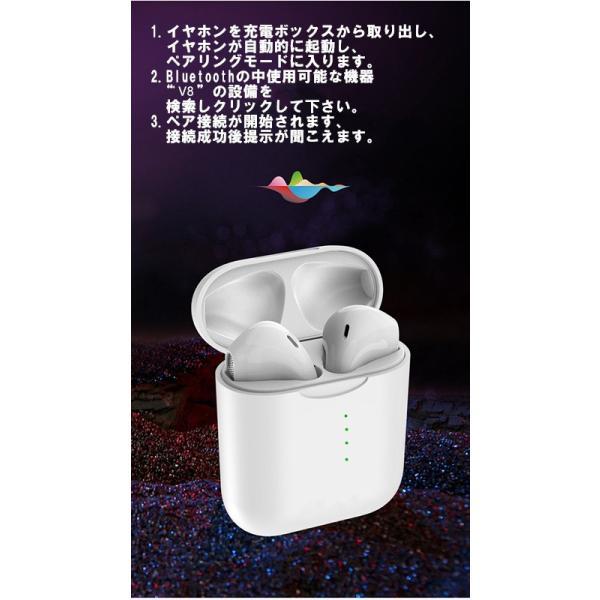 ブルートゥースイヤホン ワイヤレス AirPodsタイプ Bluetooth 5.0 iPhone Android対応 高音質 片耳 両耳通話 Hi Siri 対応 タッチ操作 超高音質|saixia9|04